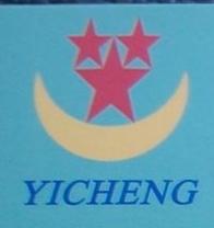 深圳市谊诚精密模具有限公司