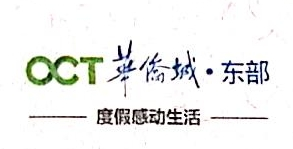 深圳东部华侨城云海谷体育公园