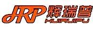 深圳市辉瑞普工业设备有限公司 最新采购和商业信息