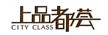 广州普诚物业经营管理有限公司顺德分公司 最新采购和商业信息
