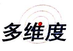 上海多维度网络科技股份有限公司 最新采购和商业信息