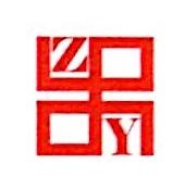 北京中言时尚国际品牌文化传播有限责任公司 最新采购和商业信息