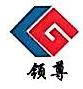 茂名市源成化工有限公司 最新采购和商业信息