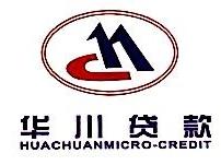 义乌华川小额贷款股份有限公司 最新采购和商业信息