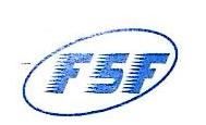 绍兴县菲斯弗贸易有限公司 最新采购和商业信息