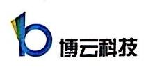 北京瑞克博云科技有限公司 最新采购和商业信息