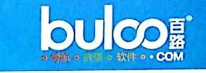 苏州百事通信息技术有限公司 最新采购和商业信息