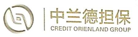 北京中兰德融资担保有限公司