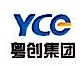 深圳市粤海电信技术有限公司 最新采购和商业信息