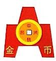 北京洪昌中钱商贸有限公司 最新采购和商业信息