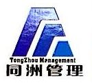 浙江同洲项目管理有限公司 最新采购和商业信息