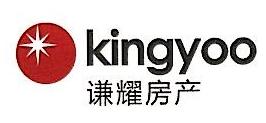 上海谦耀房产经纪有限公司 最新采购和商业信息