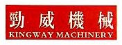 宁波劲威机械有限公司 最新采购和商业信息