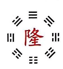 上海曦隆信息科技有限公司