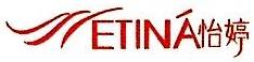 上海圣东尼服装有限公司 最新采购和商业信息