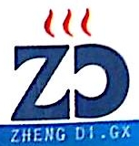 广西正地电子科技有限公司