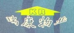蚌埠市瑞康物业管理有限公司 最新采购和商业信息