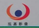 深圳市泓嘉光显科技有限公司 最新采购和商业信息