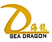 赣州市海龙钨钼有限公司 最新采购和商业信息