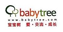 宝宝树(北京)信息技术有限公司 最新采购和商业信息