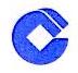 中国建设银行股份有限公司福州金汇豪庭支行 最新采购和商业信息