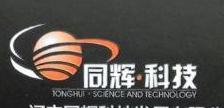 辽宁万泓激光科技股份有限公司 最新采购和商业信息