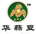 湖北华蒜豆生物科技有限公司 最新采购和商业信息