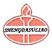 杭州盛达石油销售有限公司 最新采购和商业信息