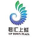 恩平市君汇物业管理有限公司 最新采购和商业信息