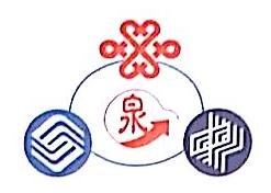 深圳市泉源通信设备有限公司 最新采购和商业信息