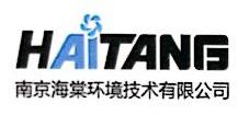 南京海棠环境技术有限公司 最新采购和商业信息