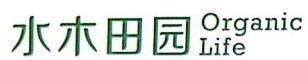 沈阳水木田园有机蔬菜发展有限公司 最新采购和商业信息