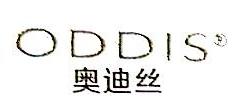 广州市奥迪丝化妆品有限公司 最新采购和商业信息