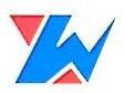 杭州新王轻纺有限公司 最新采购和商业信息