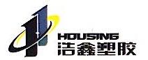 嘉兴市高鑫塑胶有限公司 最新采购和商业信息