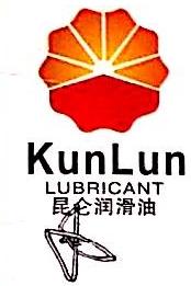 苏州瑞联宏坤贸易有限公司 最新采购和商业信息