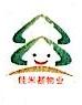 深圳市佳米基物业管理有限公司 最新采购和商业信息