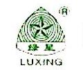 温州木材集团有限公司