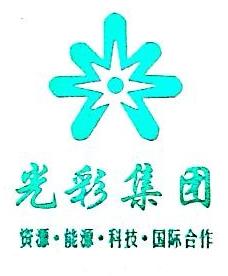 辽宁光彩乐普四方科技有限公司
