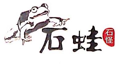 江西明月山石蛙养殖股份有限公司 最新采购和商业信息