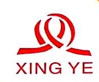 汕头市兴业织造有限公司 最新采购和商业信息