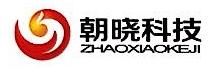 杭州朝晓科技有限公司