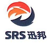 北京迅邦润泽物流有限公司 最新采购和商业信息