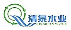 深圳市清泉水业股份有限公司 最新采购和商业信息
