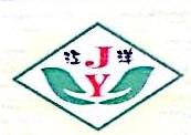 新余江洋农业发展有限公司 最新采购和商业信息