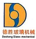 湖州德胜玻璃机械有限公司 最新采购和商业信息
