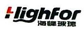 湖南海峰玻璃有限公司 最新采购和商业信息