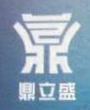 北京鼎立盛商贸有限公司 最新采购和商业信息