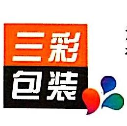 漳州市鑫祥发贸易有限公司 最新采购和商业信息