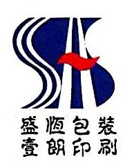 珠海市盛恒包装制品有限公司 最新采购和商业信息